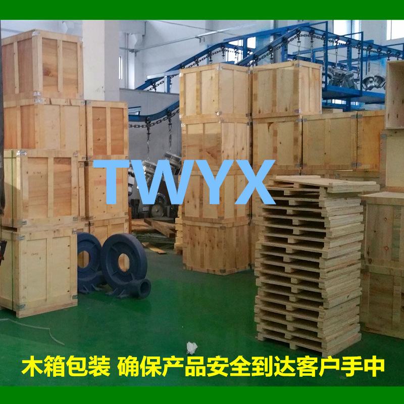 YX-23D-1漩涡高压风泵 功率250W 风量105m3/h 风压24KPa 旋涡高压气泵示例图10
