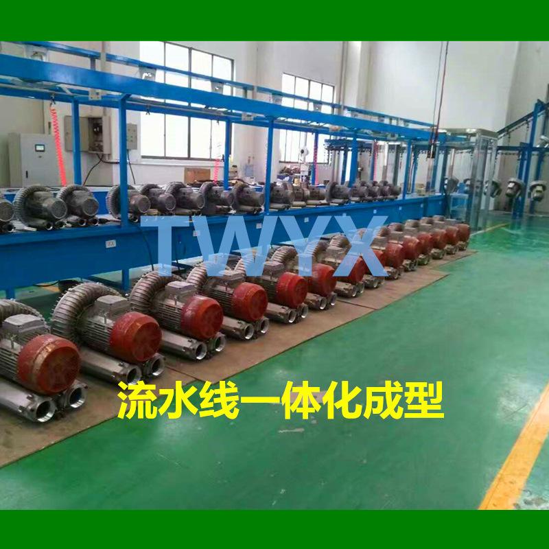 厂家 YX-71D-2高压旋涡气泵 2.2KW漩涡式高压气泵示例图7