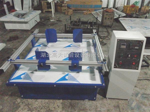 武汉模拟运输振动试验台标准现货