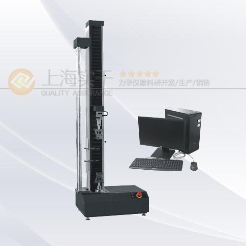 SGDZ6002 微机控制电子7219.com官方图片