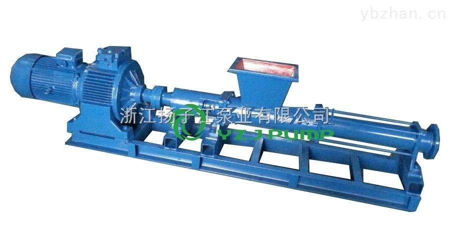 * 污水处理运输304不锈钢新型单螺杆泵 污泥泵 淤泥螺杆泵