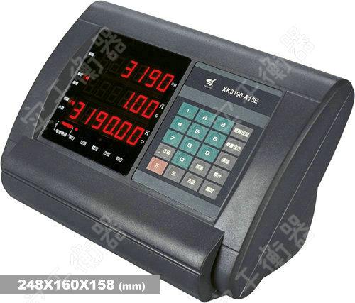 XK3190-A15(E)称重仪表