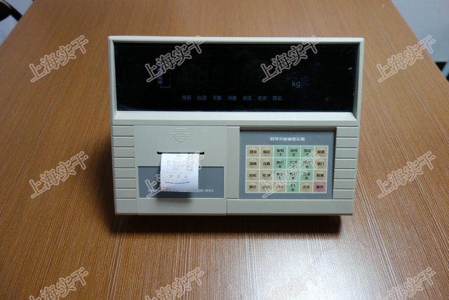 便攜式地磅顯示器