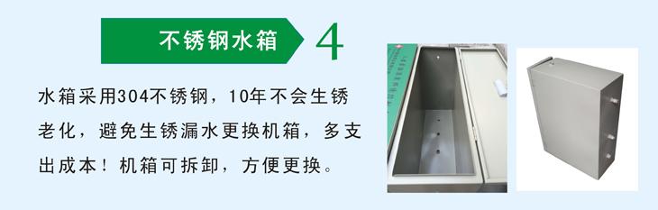 高压微雾加湿器采用可拆水箱,使用方便