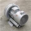 电镀工业设备专用15KW高压风机