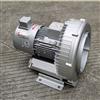 2QB 210-SAH06微型高压漩涡鼓风机