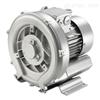 高压环形鼓风机2HB530-AH16