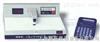 TD210AP透射式黑白密度计TD210AP透射黑白密度仪
