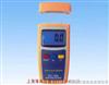 STL-402B数显纸张测湿仪STL-402B数显纸张测湿仪