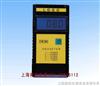 TM-106木材测湿仪(感应式)木材测湿仪