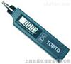 ZT2005D手持式多功能状态检测仪 电话:13482126778ZT2005D手持式多功能状态检测仪 电话: