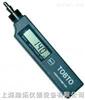 VM-2001B微型测振笔电话:13482126778VM-2001B微型测振笔电话: