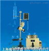 RE-301型旋转蒸发器(3L) 电话:13482126778RE-301型旋转蒸发器(3L) 电话:
