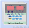 LDS-3D水分监测仪(在线) 电话:13482126778LDS-3D水分监测仪(在线) 电话: