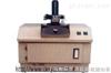 GL-200暗箱式微型紫外系统 电话:13482126778GL-200暗箱式微型紫外系统 电话: