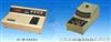 581-K型光电比色计 电话:13482126778581-K型光电比色计 电话: