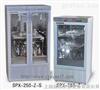 SPX-250-Z振荡培养箱 电话:13482126778SPX-250-Z振荡培养箱 电话: