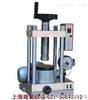 DY-30型电动粉末压片机 电话:13482126778DY-30型电动粉末压片机 电话: