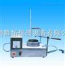 SYD-267石油产品开口闪点和燃点试验器SYD-267石油产品开口闪点和燃点试验器