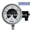 无锡/南京/YXC-150B-Z 全不锈钢电接点压力表/上下限/报警/