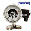 无锡/南京/YXN-150 耐震电接点压力表/上下限/报警/