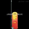 AR8800A/AR-8800AAR8800A香港希玛AR-8800A气体探测仪