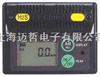 XS-2100/XS2100日本新宇宙XS-2100硫化氢检测仪