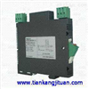 GD8041-EX现场电源(配电)信号输入隔离式安全栅(一入一出)