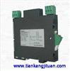 GD8054-EX直流信号输入隔离式安全栅(二入二出)