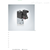 PMV 62, 63, 64型德国希而科品牌Hawe PMV型比例溢流阀系列