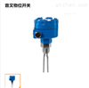 TKWLSG-2100/DN50/0-200mm安徽天康TKWLSG-2100型防腐液位开关