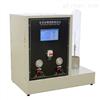 全自动高精度氧指数测定仪